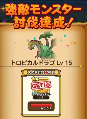 f:id:kiyoshi_net:20200714082658p:plain
