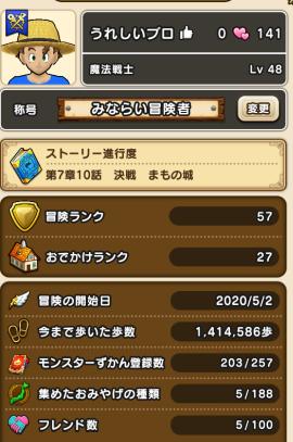 f:id:kiyoshi_net:20200714082726p:plain