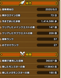 f:id:kiyoshi_net:20200714082733p:plain