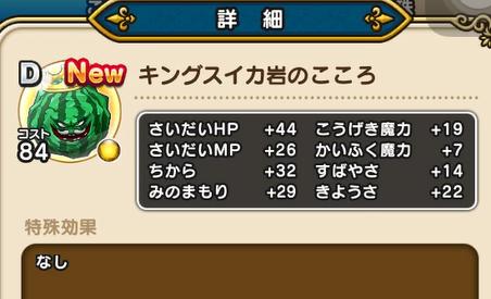 f:id:kiyoshi_net:20200723172035p:plain