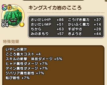 f:id:kiyoshi_net:20200723172844p:plain