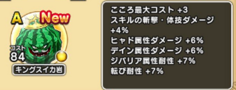 f:id:kiyoshi_net:20200723173006p:plain