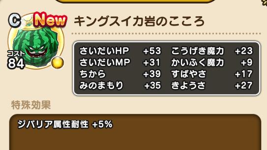 f:id:kiyoshi_net:20200723204407j:plain