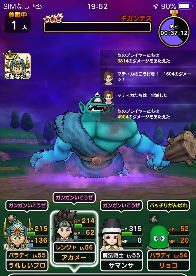 f:id:kiyoshi_net:20200725225725p:plain