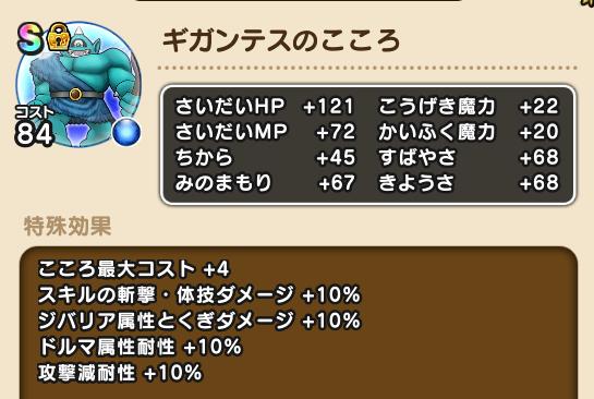 f:id:kiyoshi_net:20200725225851p:plain