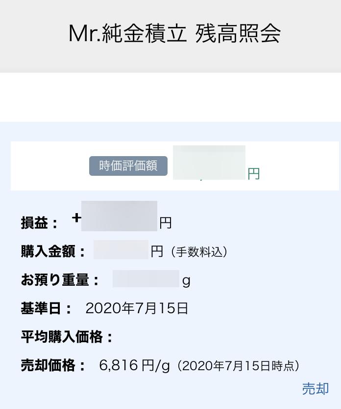 f:id:kiyoshi_net:20200727215625p:plain