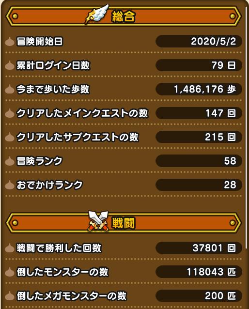 f:id:kiyoshi_net:20200727221038p:plain
