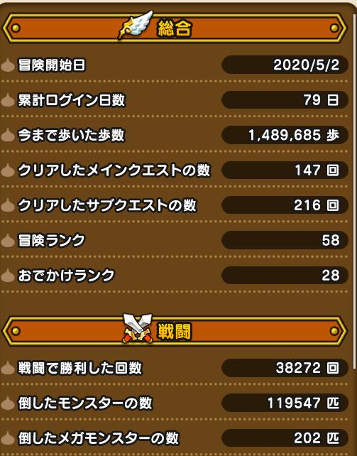 f:id:kiyoshi_net:20200727221102p:plain