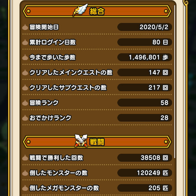 f:id:kiyoshi_net:20200727221227j:plain