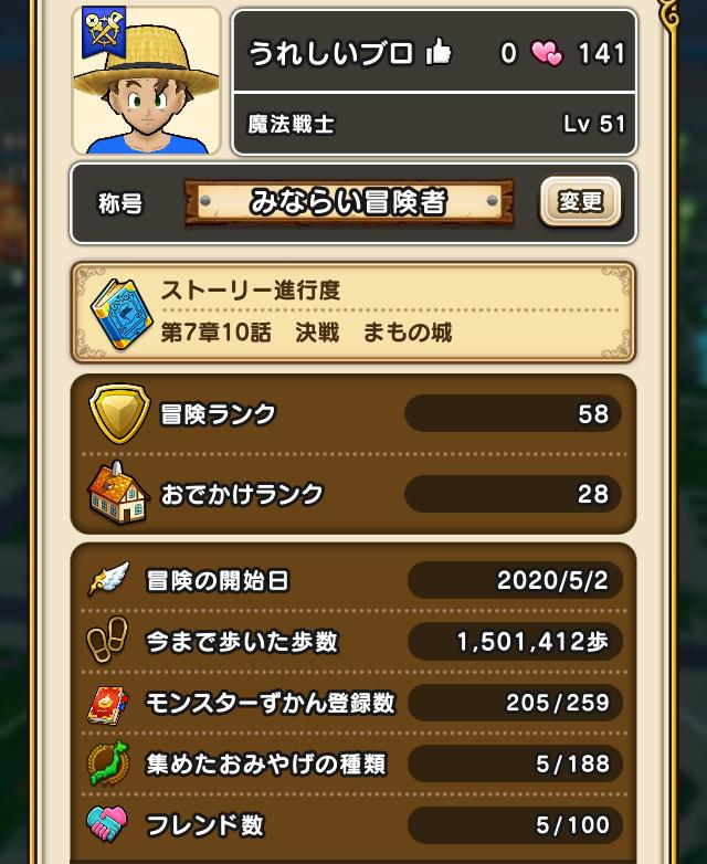 f:id:kiyoshi_net:20200727221457j:plain