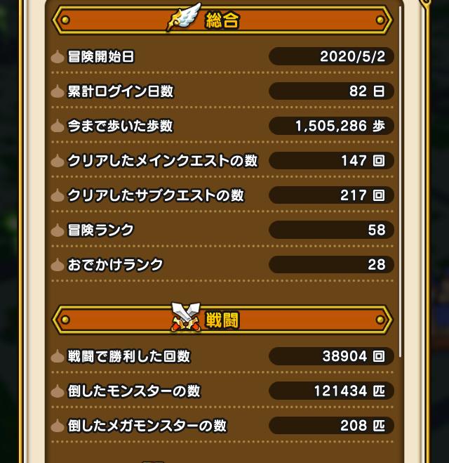 f:id:kiyoshi_net:20200727221512j:plain