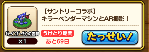 f:id:kiyoshi_net:20200727221651p:plain