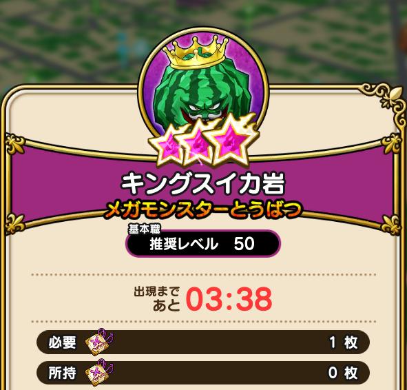 f:id:kiyoshi_net:20200727221742p:plain