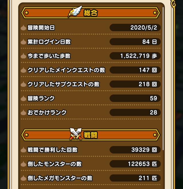 f:id:kiyoshi_net:20200727221921j:plain