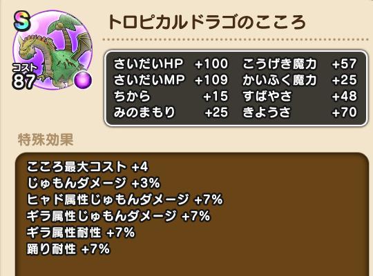f:id:kiyoshi_net:20200727221958j:plain