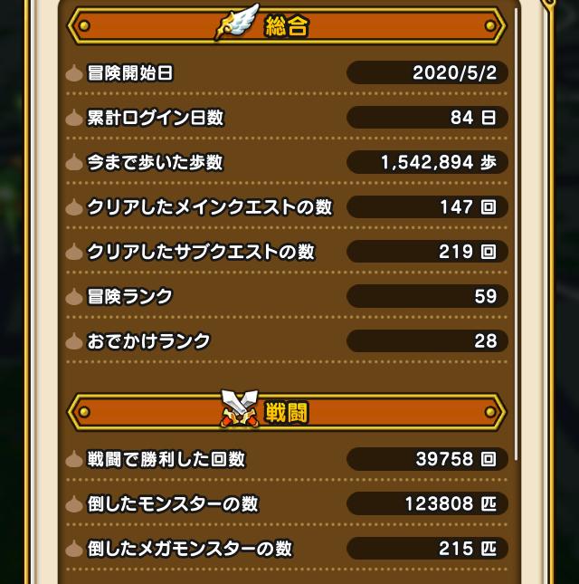 f:id:kiyoshi_net:20200727222135j:plain