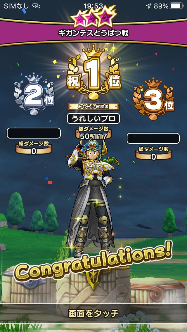 f:id:kiyoshi_net:20200727222301p:plain