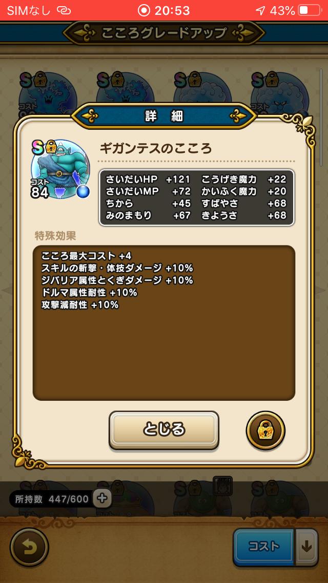 f:id:kiyoshi_net:20200727222308p:plain