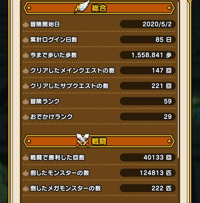 f:id:kiyoshi_net:20200727222449j:plain