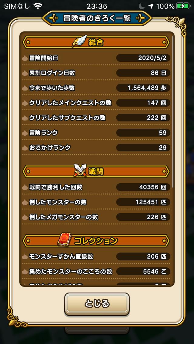 f:id:kiyoshi_net:20200727222706p:plain
