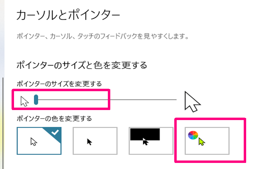 f:id:kiyoshi_net:20200802194238p:plain