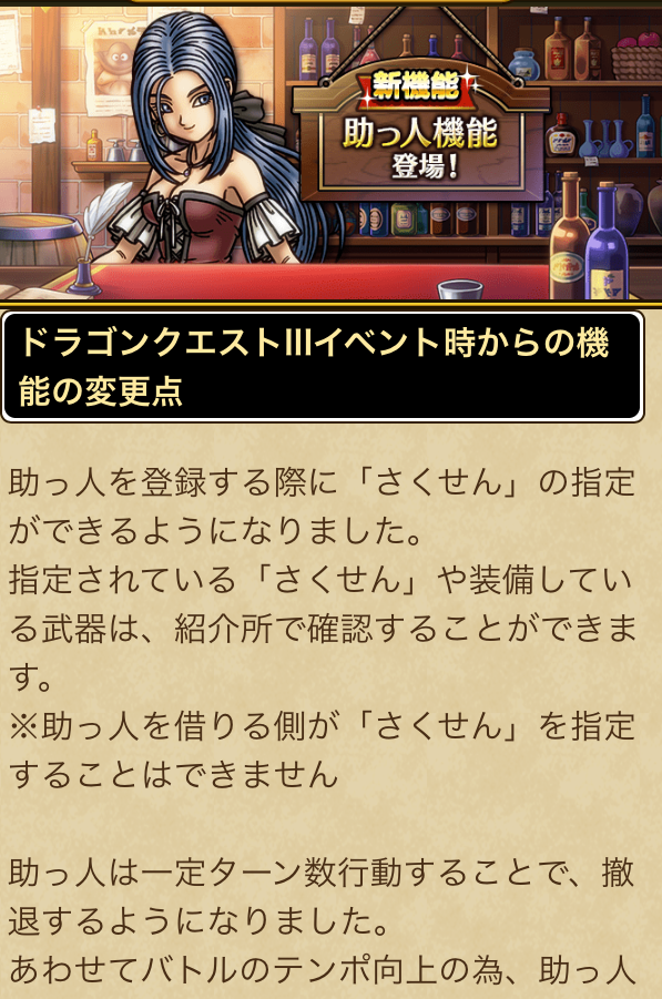 f:id:kiyoshi_net:20200804233701p:plain