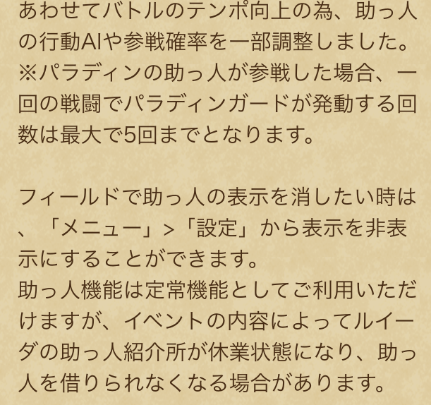 f:id:kiyoshi_net:20200804233710p:plain