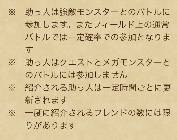 f:id:kiyoshi_net:20200804233720p:plain