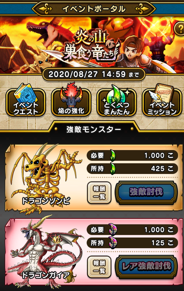 f:id:kiyoshi_net:20200809150407p:plain