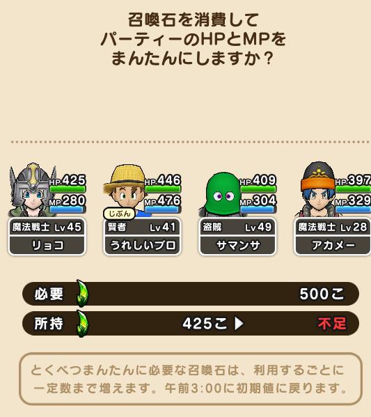 f:id:kiyoshi_net:20200809150506p:plain