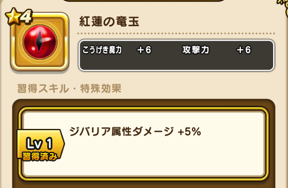 f:id:kiyoshi_net:20200809150521p:plain