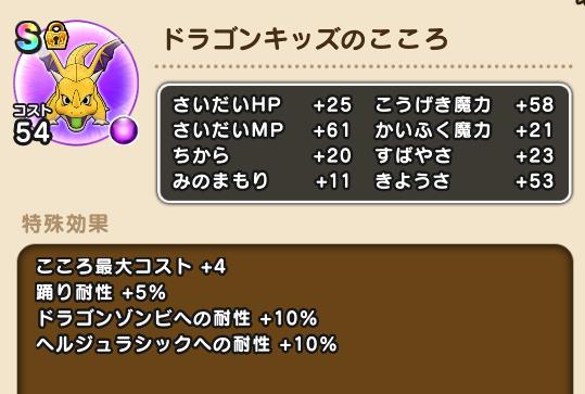 f:id:kiyoshi_net:20200809150555p:plain