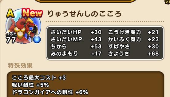 f:id:kiyoshi_net:20200809150607p:plain