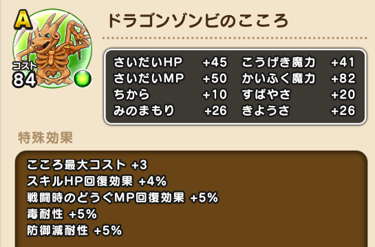 f:id:kiyoshi_net:20200809150617p:plain