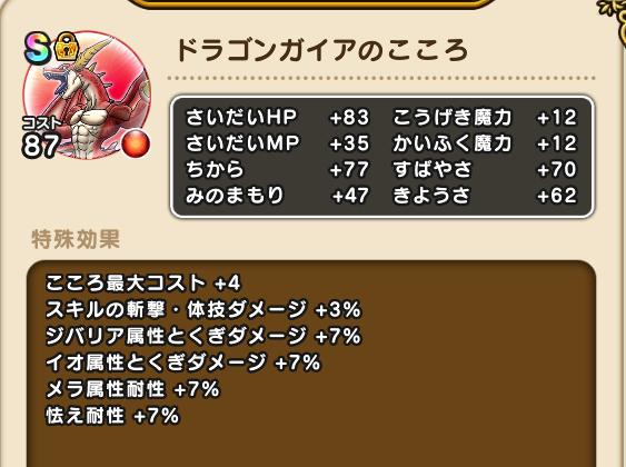 f:id:kiyoshi_net:20200809150627p:plain