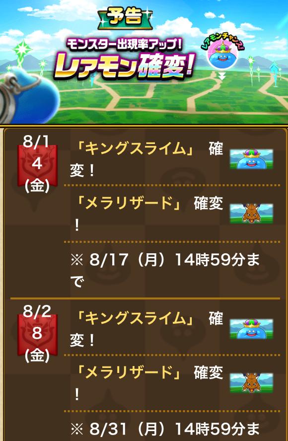 f:id:kiyoshi_net:20200809150648p:plain