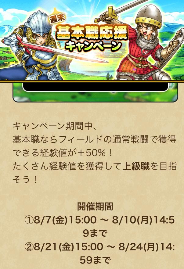 f:id:kiyoshi_net:20200809150718p:plain
