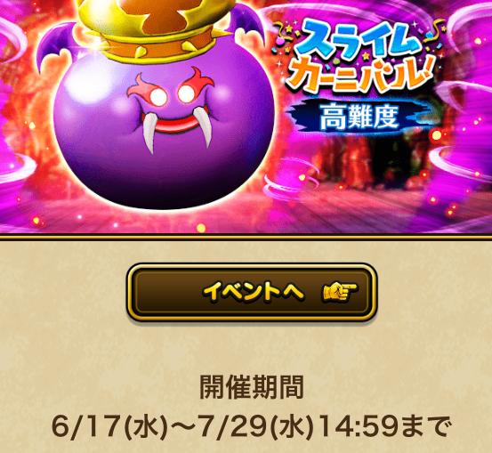 f:id:kiyoshi_net:20200809221452p:plain