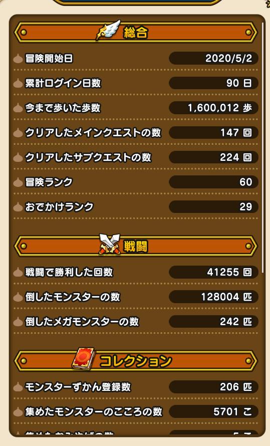 f:id:kiyoshi_net:20200809221808p:plain
