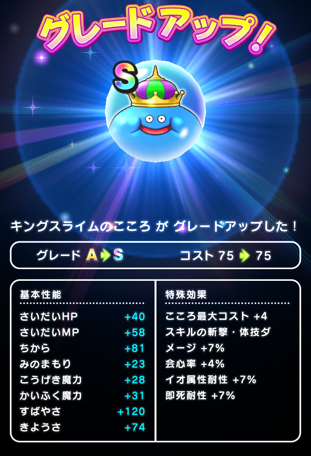 f:id:kiyoshi_net:20200809222044p:plain
