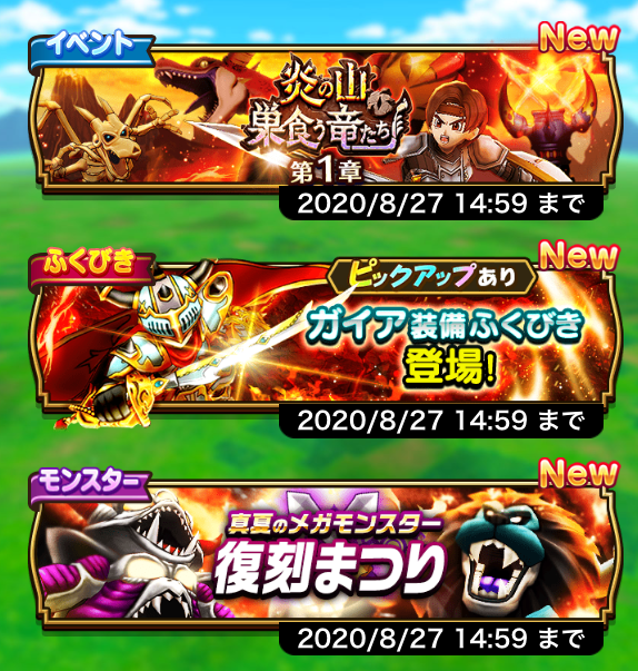 f:id:kiyoshi_net:20200809222220p:plain