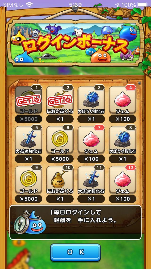 f:id:kiyoshi_net:20200809222254p:plain