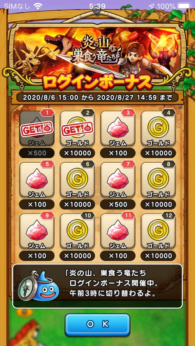 f:id:kiyoshi_net:20200809222258p:plain