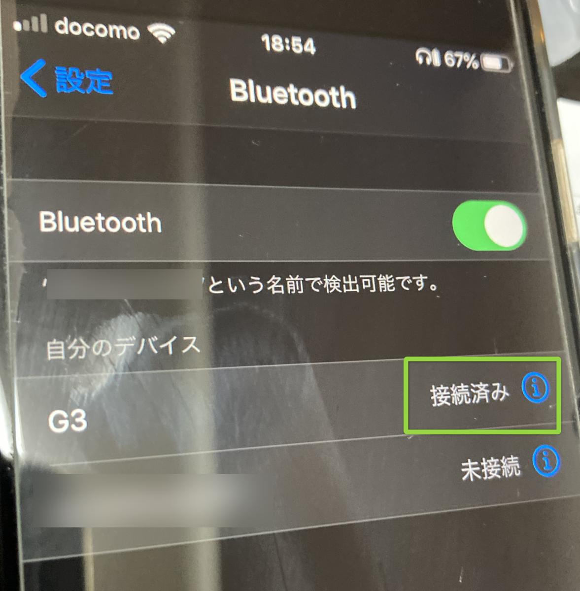 f:id:kiyoshi_net:20200815231813p:plain
