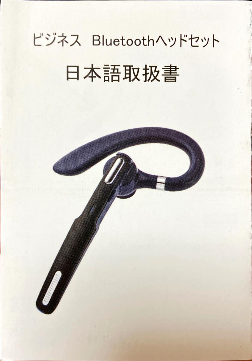 f:id:kiyoshi_net:20200816075510p:plain