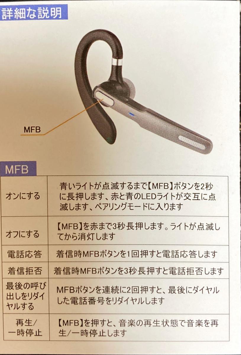 f:id:kiyoshi_net:20200816075558p:plain