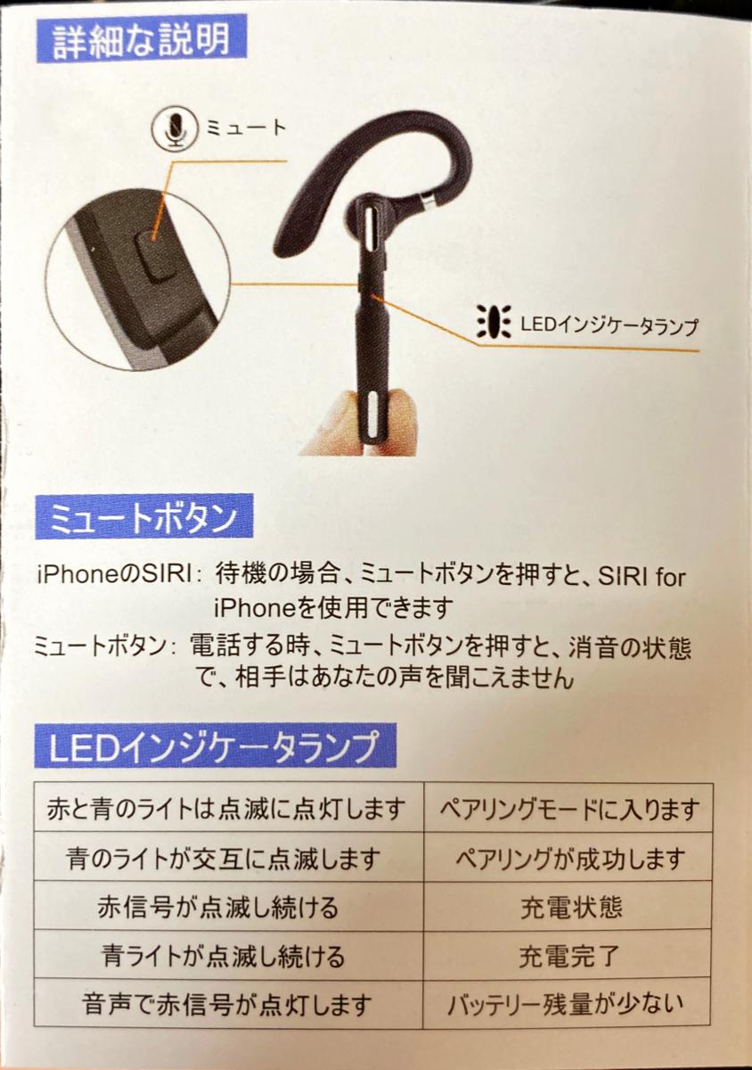 f:id:kiyoshi_net:20200816075619p:plain