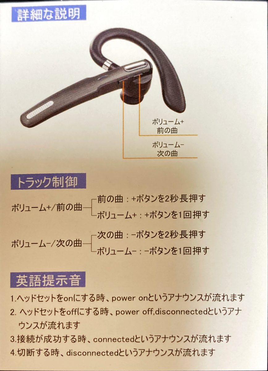f:id:kiyoshi_net:20200816075647p:plain