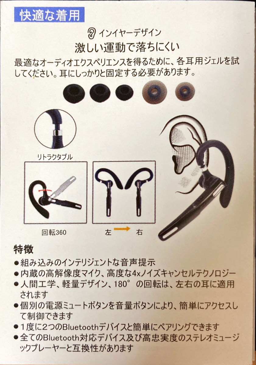 f:id:kiyoshi_net:20200816075713p:plain