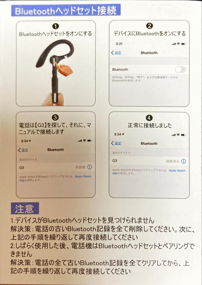 f:id:kiyoshi_net:20200816075809p:plain
